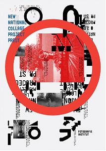 Poster by Sarp Sozdinler