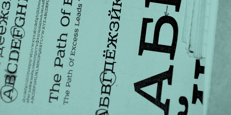 Sreda Slab-Serif by Glen Jan