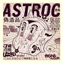 ASTROC by Hellofreaks